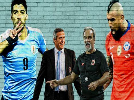 Nhận định bóng đá Uruguay vs Chile (4h00 ngày 22/6)